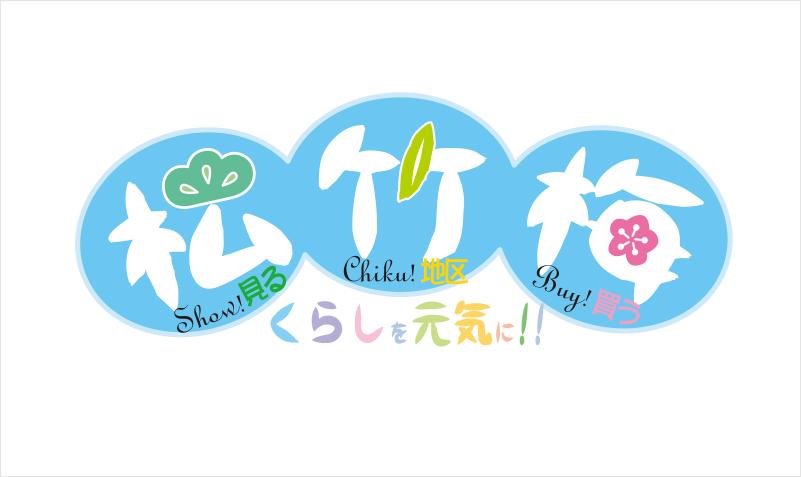p01-shouchikubai