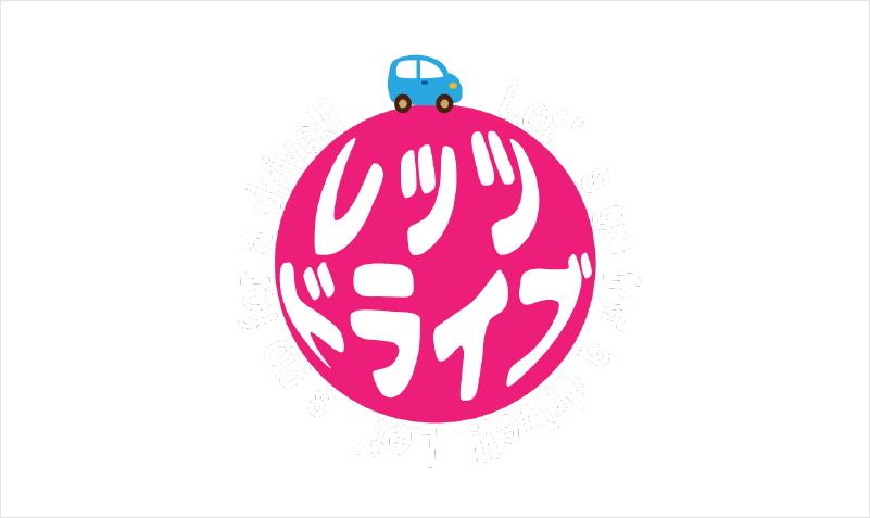 p07-drive