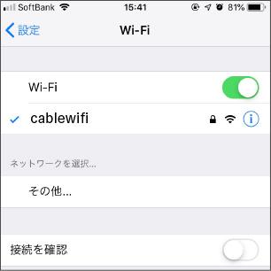 wifi-flow02