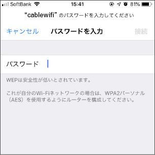 wifi-flow03